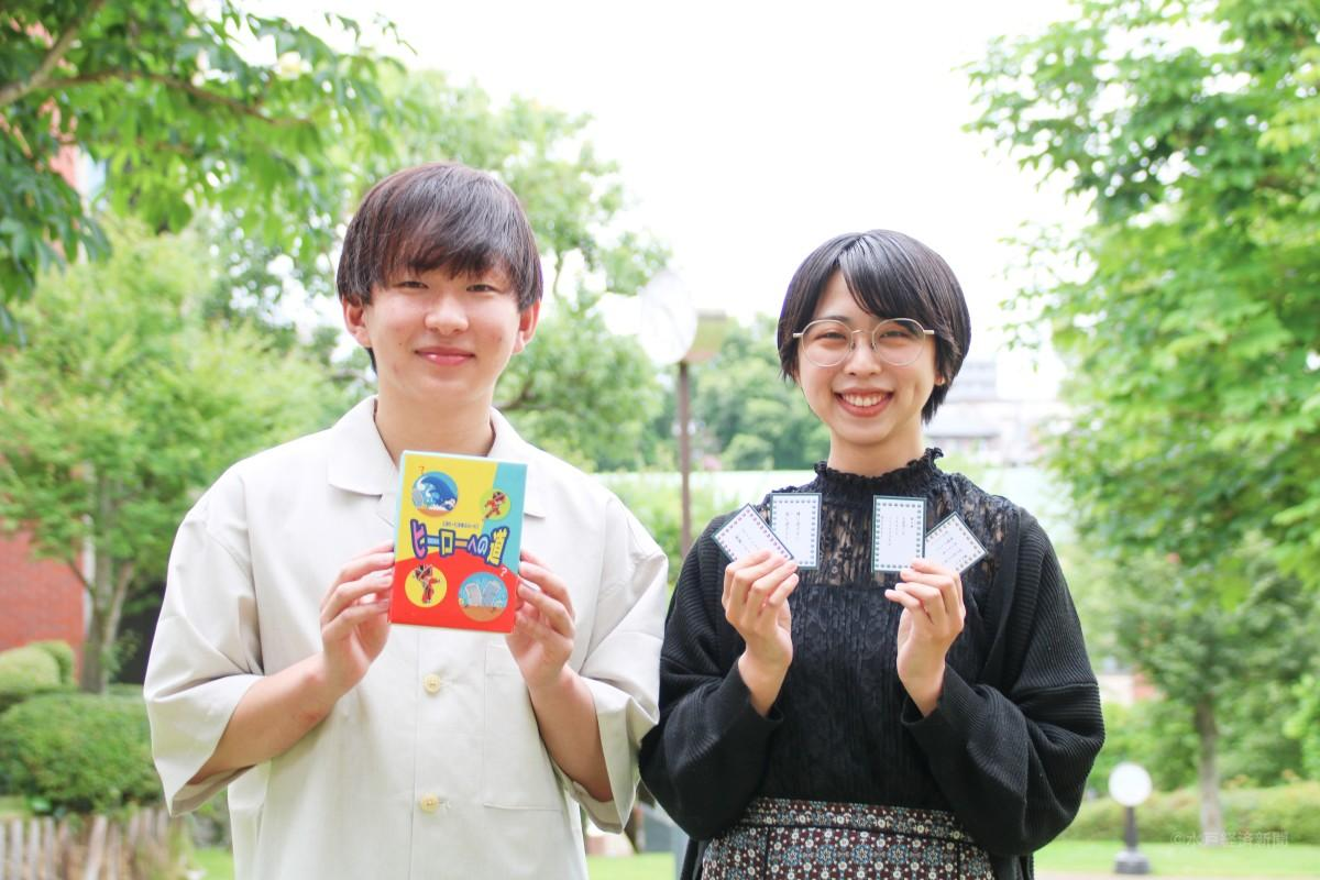 (左から)「防災・減災百人一首」副リーダーの大内さんとプロジェクトリーダーの飯島さん(撮影時のみマスクを外しています